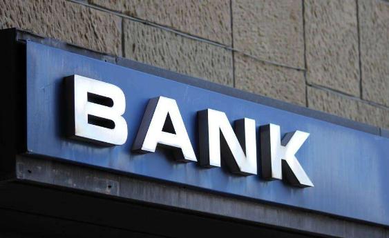 金融史漫谈 | 国家与银行