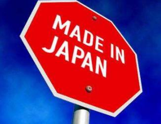 日企产品信誉塌方?日本人才外流中国?