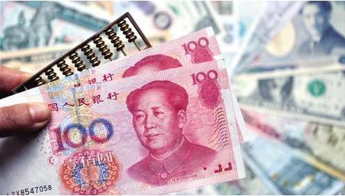 央行:扼守货币闸门十五年