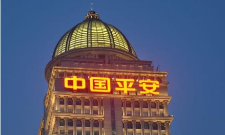 中国平安(2318.HK)年报点评:保险龙头聚焦零售,金融科技提升价值