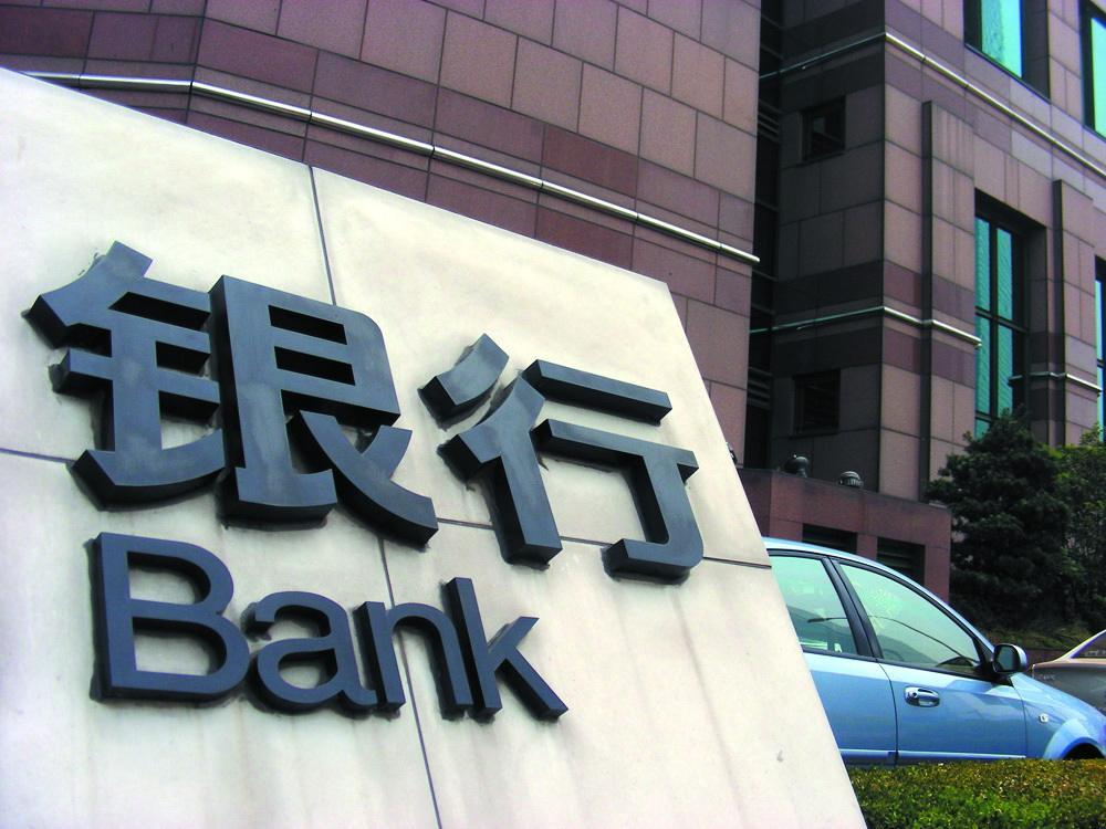 时事趣解系列(9):世界10大经济体银行不良率对比