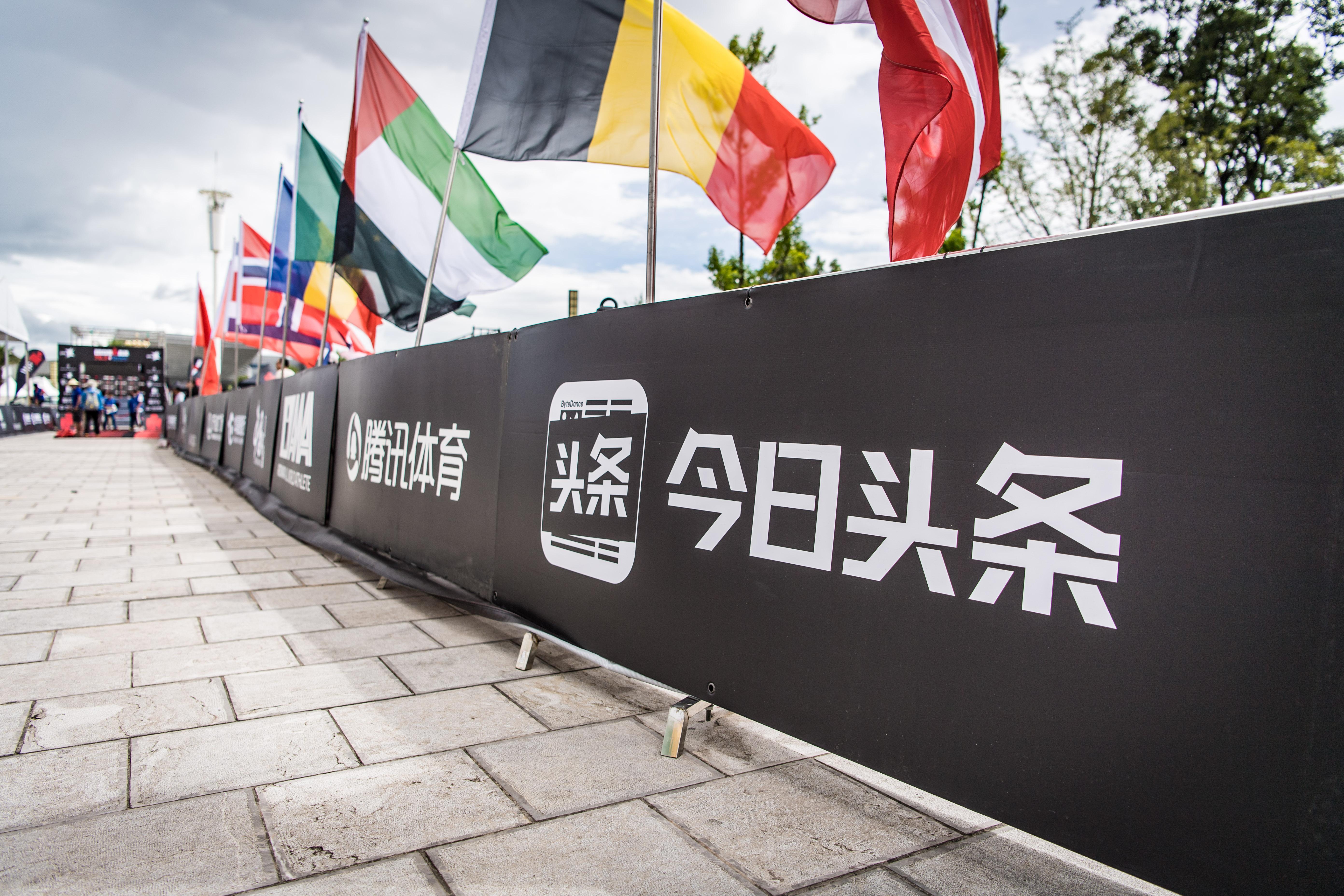 网络广告新江湖:头条加速进击 百度险境求生