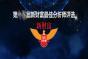 https://img7.gelonghui.com/201809/column_article_cover_20180921194043860.png