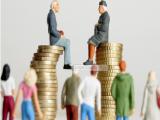数据观市系列(144):2050年养老金缺口将达到43万亿
