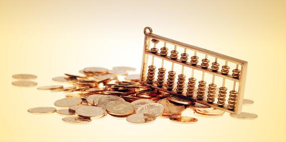 """盛松成:发行数字货币为什么是央行的""""专利""""?"""