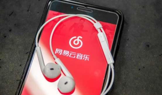 网易云再获6亿资本加持,数字音乐平台迎来曙光