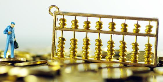 【国君宏观】10月金融数据点评:低迷的信贷意味着降息节奏可能加快