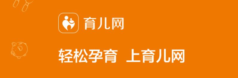 中国育儿网络(1736.HK):母婴市场危与机 需求多样高端化