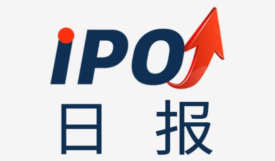IPO日报   药明康德IPO拟筹高至83.3亿港元;宇晶股份、海容冷链明日上市;ofo印度资产被收购