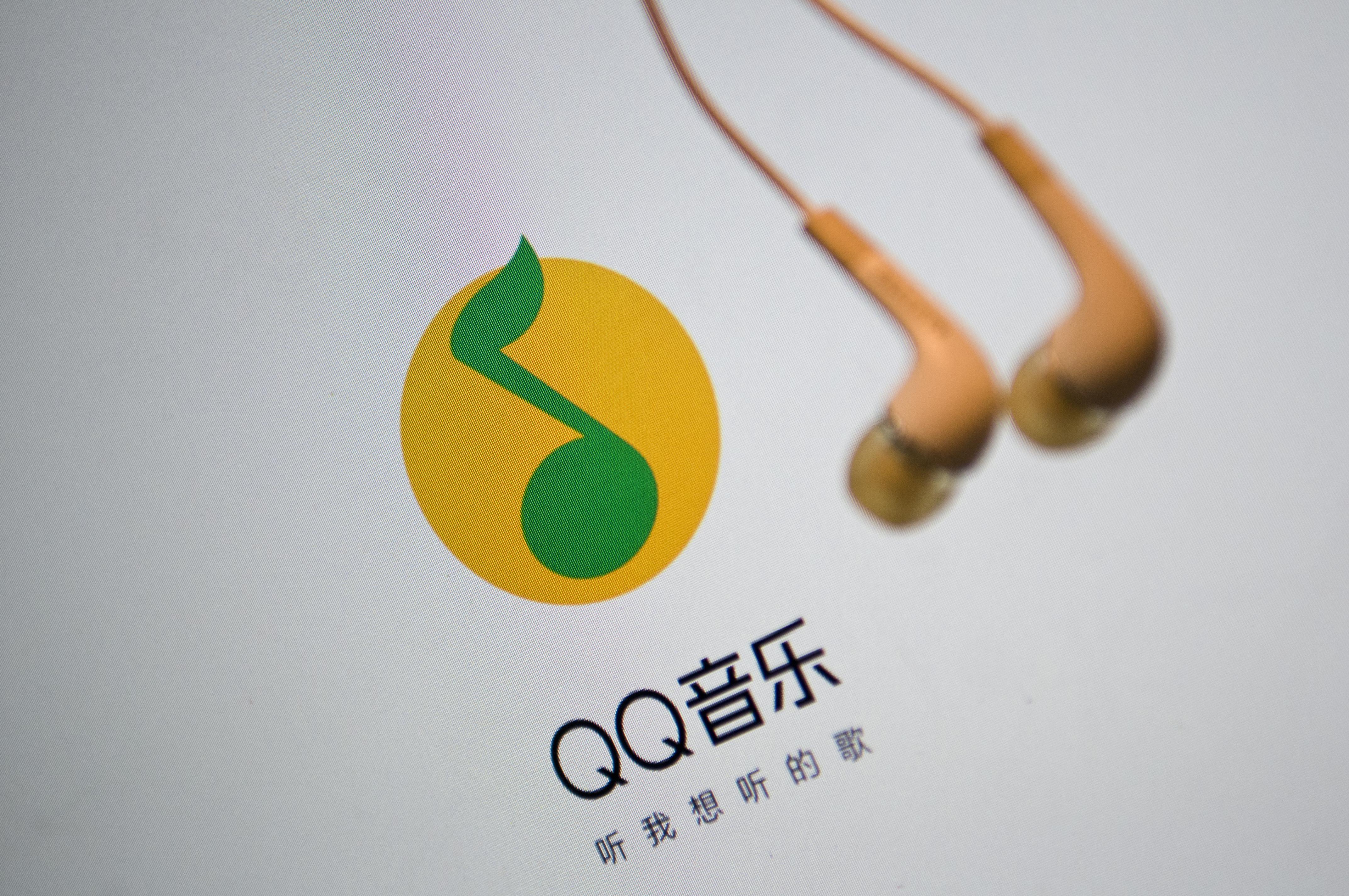 """腾讯音乐:从1到10与""""两个市场"""""""