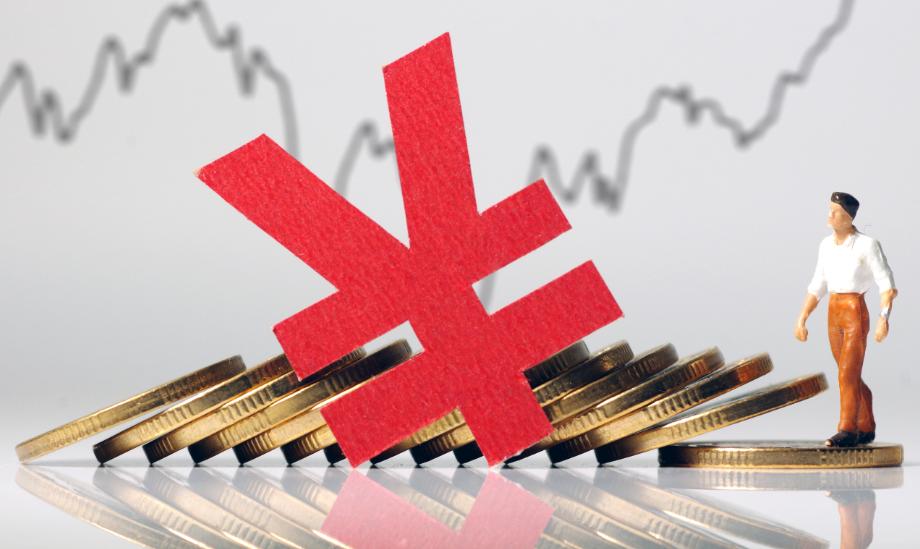 2019年货币金融条件展望:由破向立,蜿蜒改善