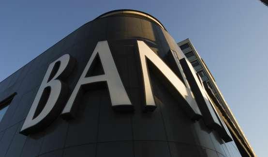 【深度】凿通信用:2019年的银行业