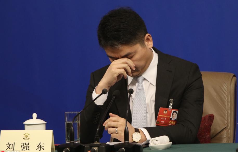 美检方宣布不予起诉 刘强东道歉:心里对京东员工充满愧疚