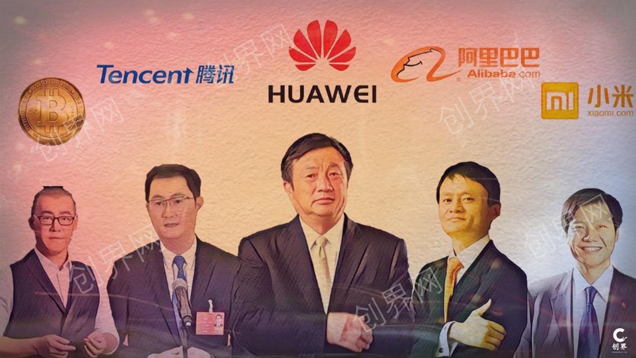 6万多亿的中国互联网巨头,繁荣之下的重重危机