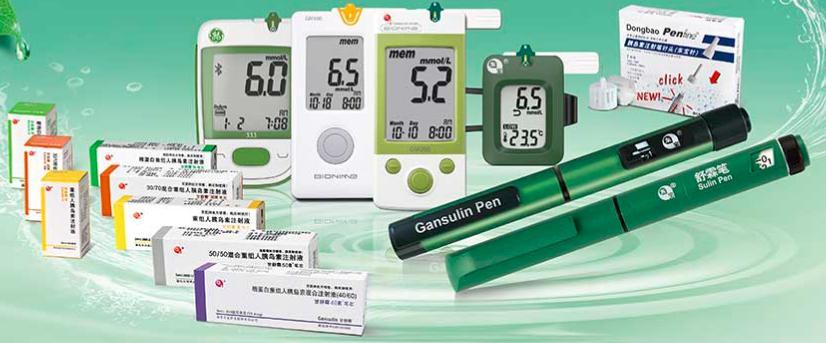 胰岛素龙头:通化东宝(600867.SH)危机与机遇