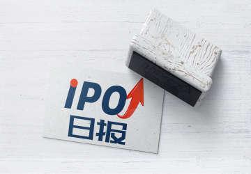IPO日报 | 猫眼娱乐预计1月31日挂牌上市;易宝支付弃港赴美IPO;电子烟品牌获Pre-A轮千万元融资
