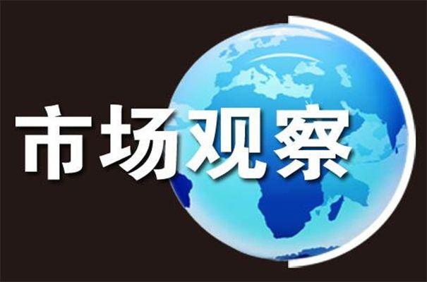君茂周度观察(2019.02.11)