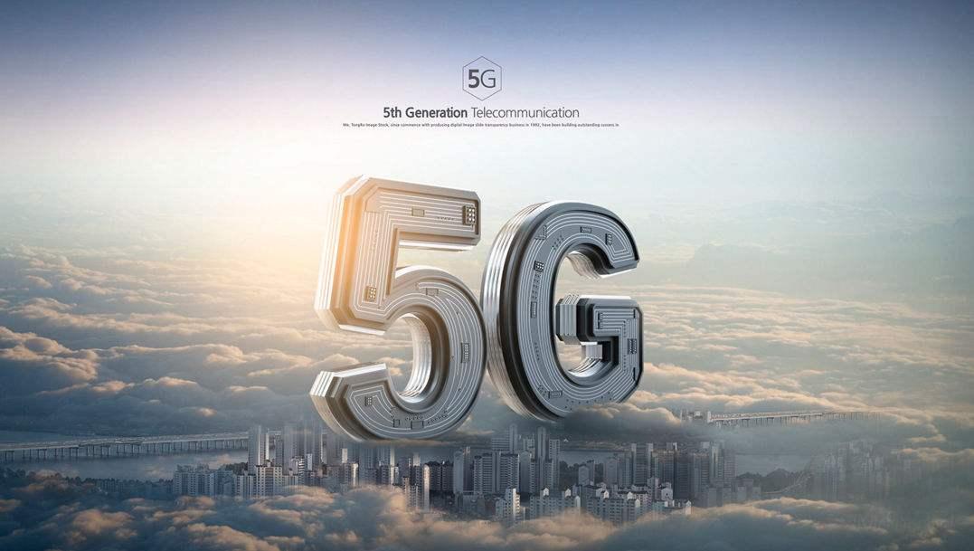 未来10年5G十大趋势