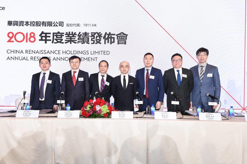 华兴资本三大主营2018年高增长 发力财富管理等新业务