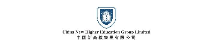 新高教集团(2001.HK)发布2018业绩:高增长与低估值的悖论