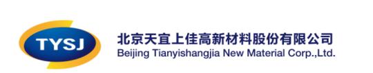 """科创板系列·北京天宜上佳:""""复兴号""""粉末冶金闸片核心供货商"""