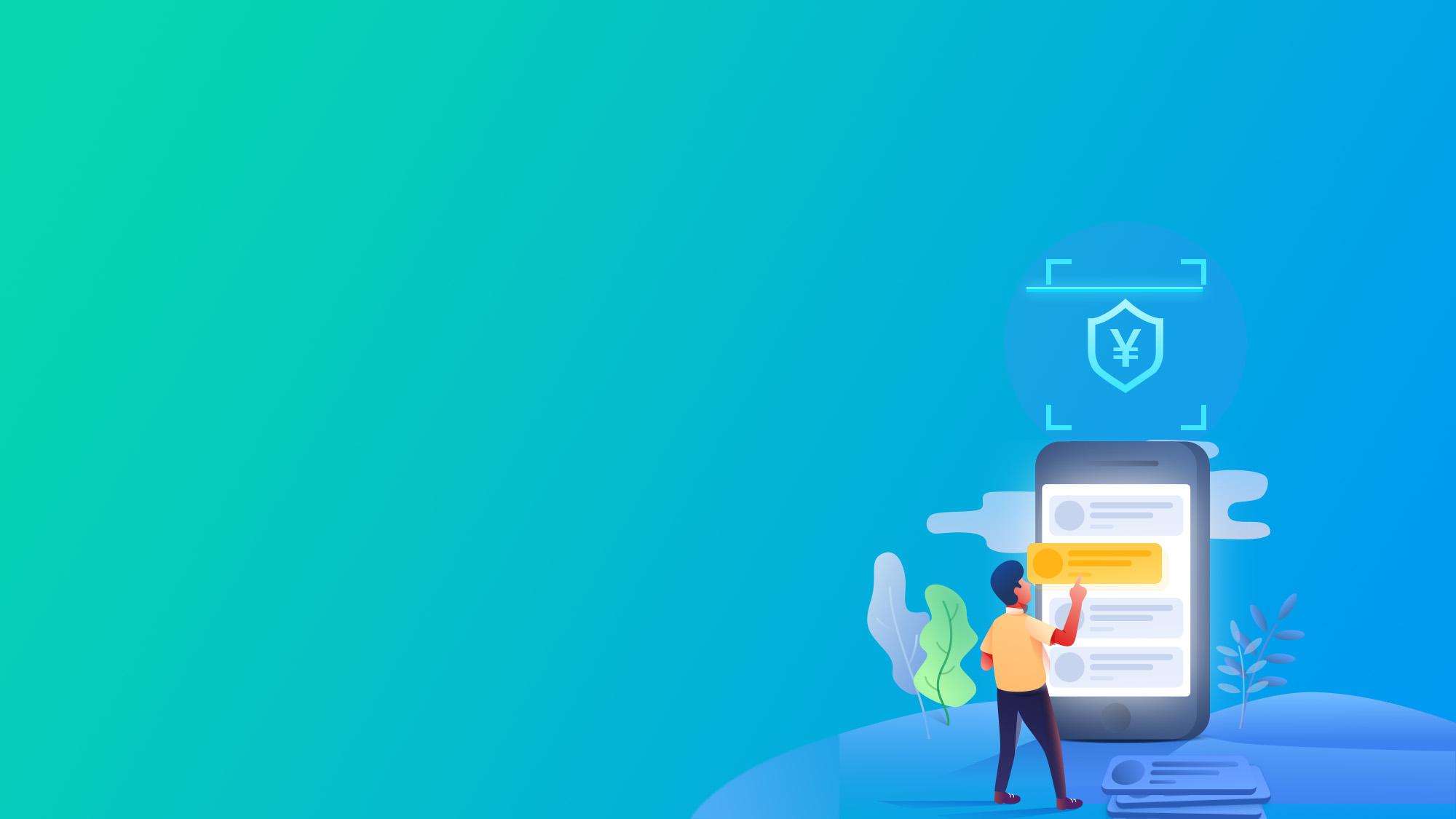 Mob研究院 | 2019第三方移动支付行业研究报告