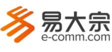 易大宗(01733.HK):行业估值修复空间大,可关注低估值+高分红标的