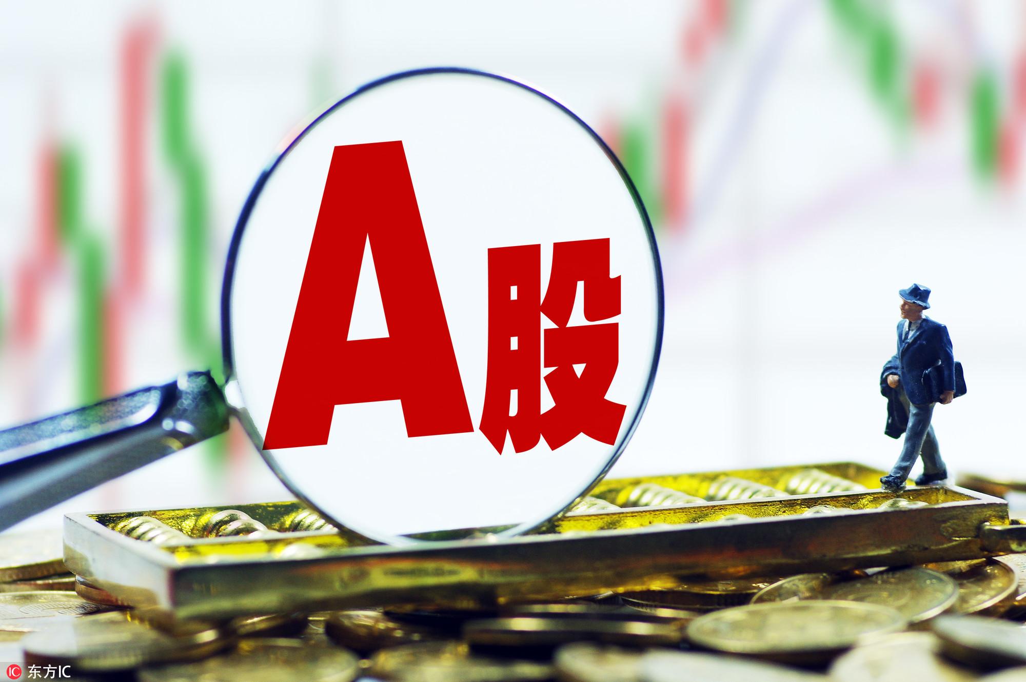 32家券商8月业绩出炉,国泰君安(601211.SH)单月挣17亿