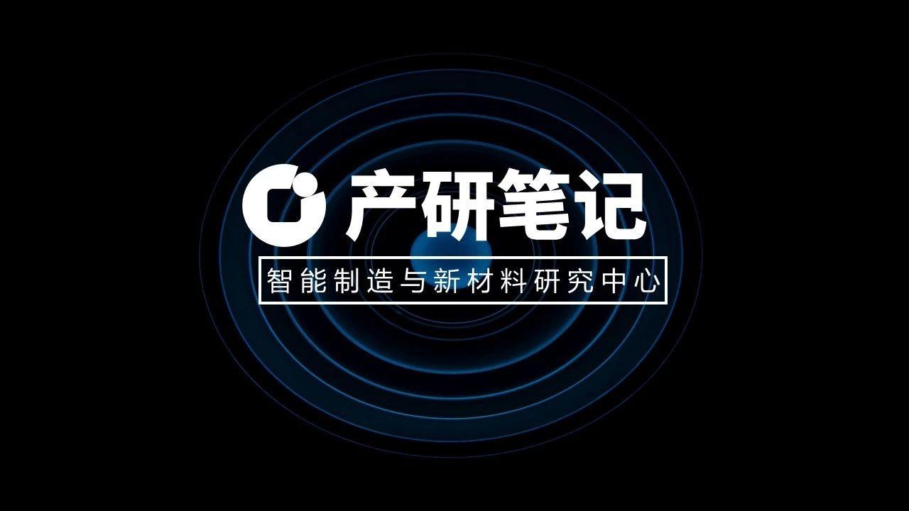 产研笔记|中国在富强之路上稳步迈进——从工业机器人行业看