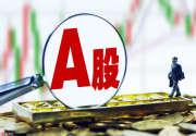 今年股价涨超90%,山东药玻前三季度净利再增3成