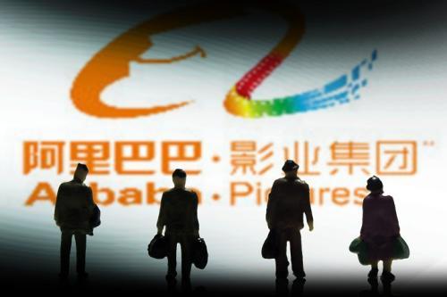 阿里影业(1060.HK)中期财报背后:长期的平台化布局之路