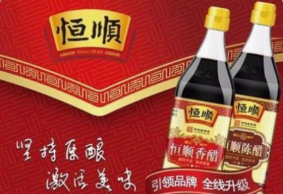 恒顺醋业管理层再生变动,能否给这家百年老品牌带来新气象?