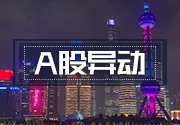 中国联通(600050.SH)大涨超6%,2019年5G建设全面启动
