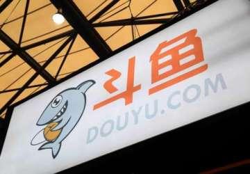 斗鱼(DOYU)登陆纳斯达克首日低开逾4%