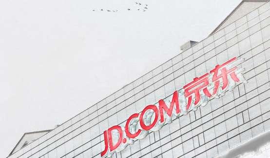 京东(JD)大涨5.6% 二季度营收、净利均创历史新高