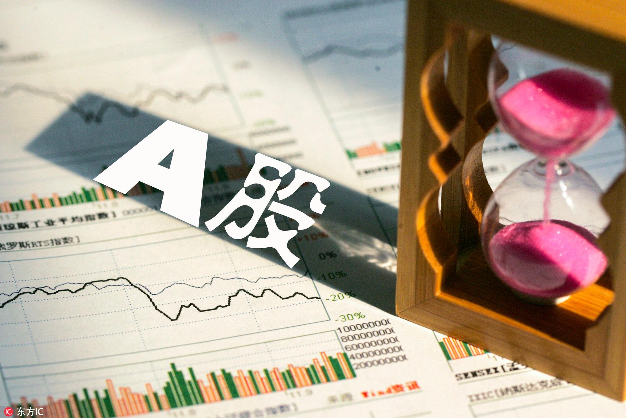 市场转暖减持抬头,逾50家公司股东跑步离场