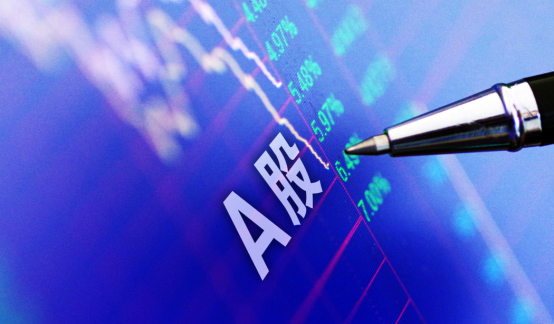 A股普涨市场初显强者恒强 基金重仓236只个股年内浮盈逾191亿元