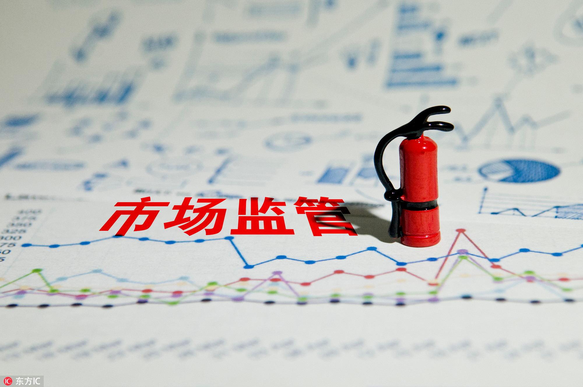 """视觉中国从重被罚30万!人民日报:这样的""""搭配""""让人浮想联翩"""