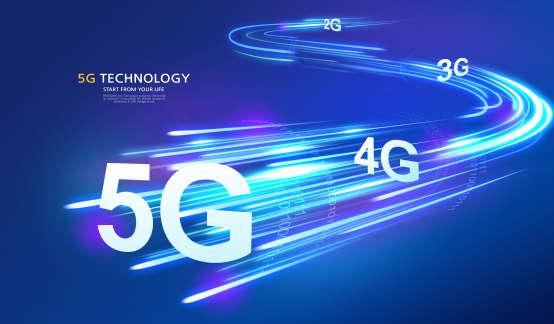 第一次有人把5G讲的这么简单明了!