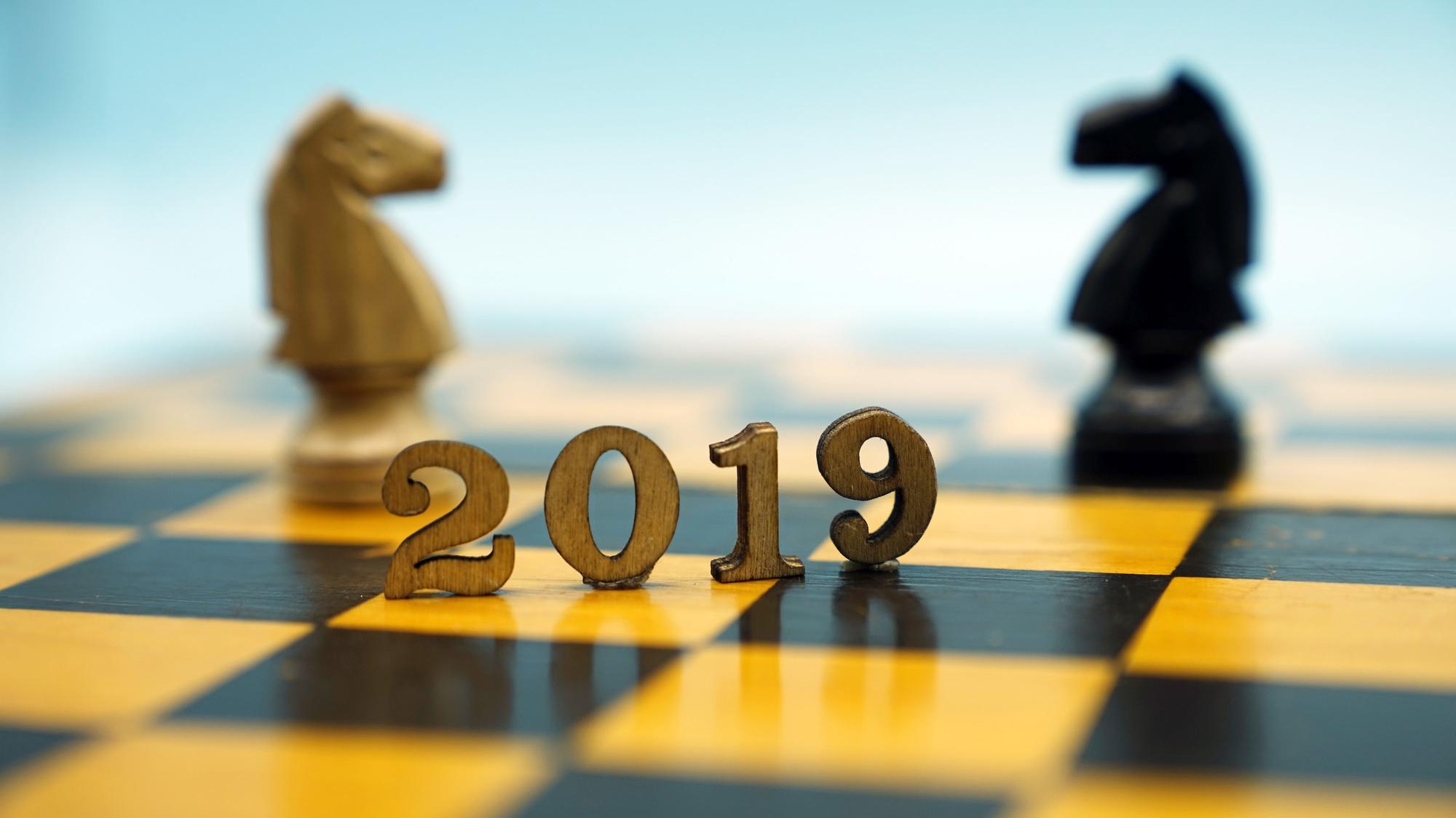 连平:对2019年中国经济的十大预判