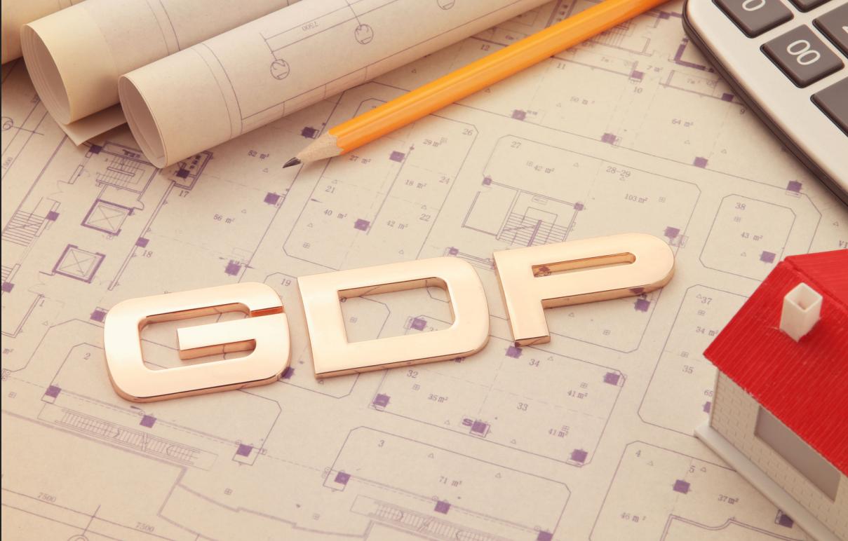 2018年GDP 6.6%意味着什么