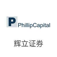 """波司登(3998.HK):业务仍加快增长,向高端时尚转型,给予""""增持""""评级,目标价1.7港元"""