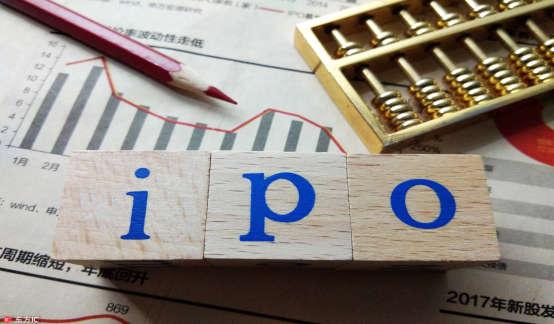 赴陆上市潮:100余家台商计划在大陆IPO