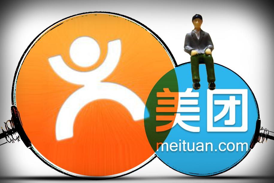 美团点评(3690.HK)今日上市 被纳入富时中国50指数