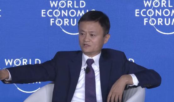 马云:经济形势不好的时间会比想象要长,企业未来几年要少做事