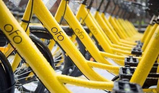 ofo开始准备破产重组方案,已于今日停止日本共享单车服务