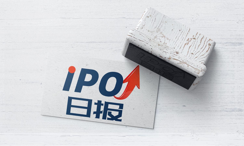 IPO日报 | 滴滴宣布将裁员15%;跟谁学计划通过美国IPO融资2亿美元