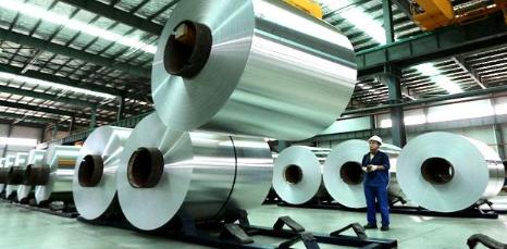 俄铝(00486.HK):2018全年营收小幅增长,纯利增38.95%至16.98亿美元