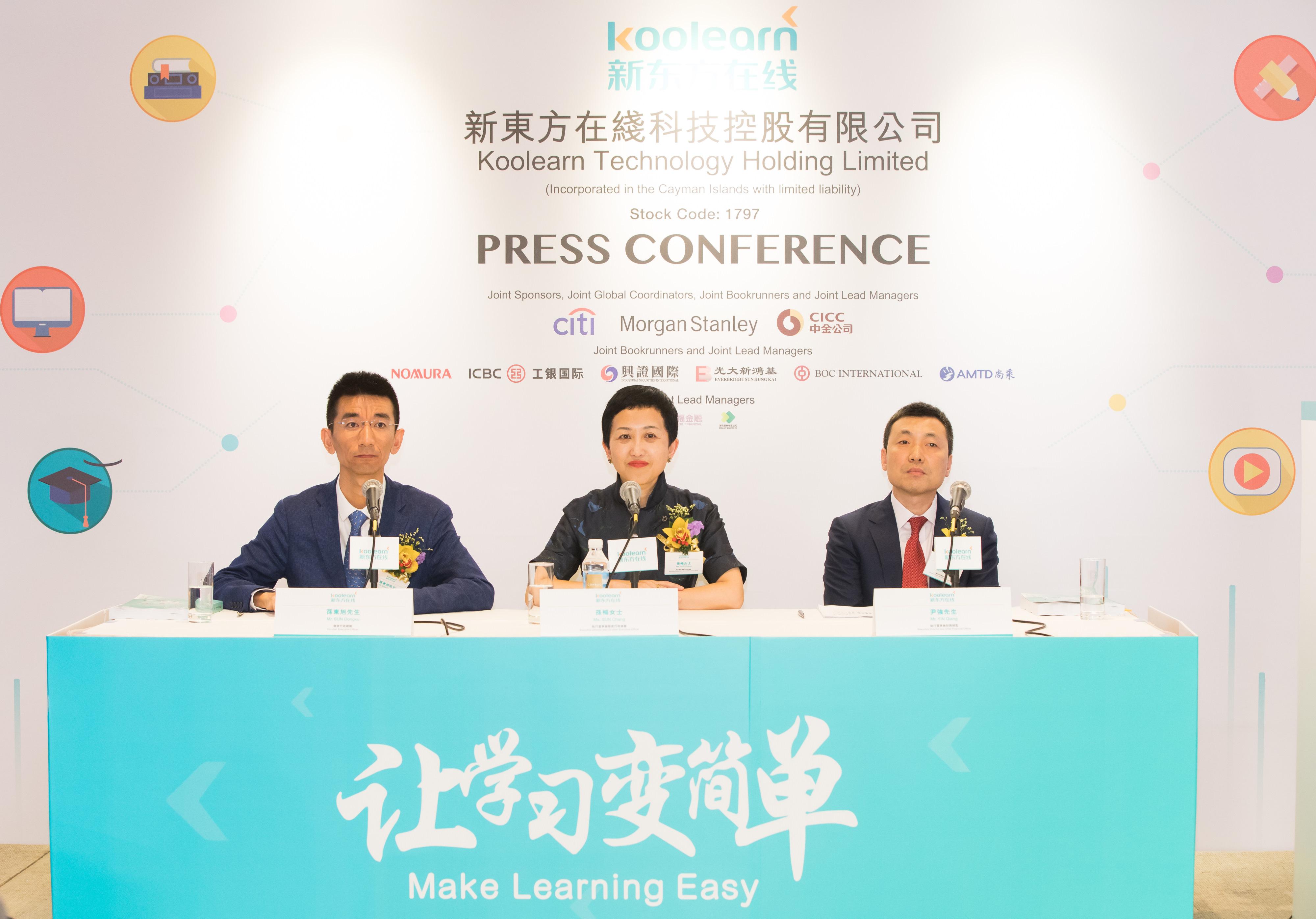 """出生名门的新东方在线,终成香港""""在线教育第一股"""""""