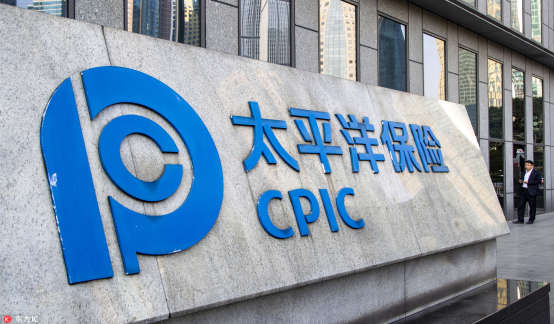 中国太保(2601.HK)1月原保险业务收入升6.21%至670.28亿元